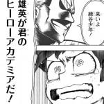 アニメ3話